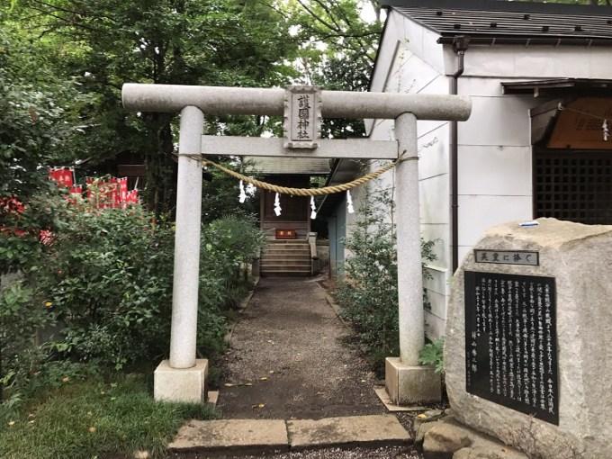 敷島神社護国神社鳥居