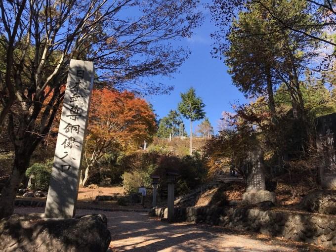 三峯神社日本武尊銅像丘