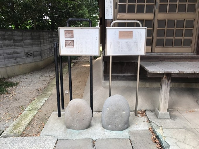三ツ和氷川神社力石