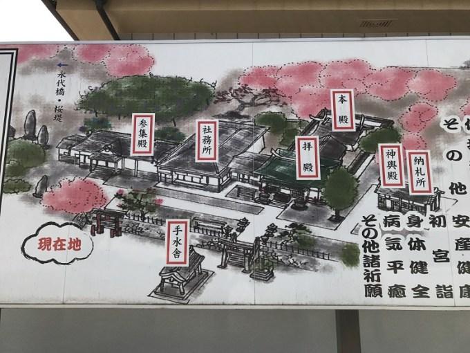 武蔵第六天神社見取り図