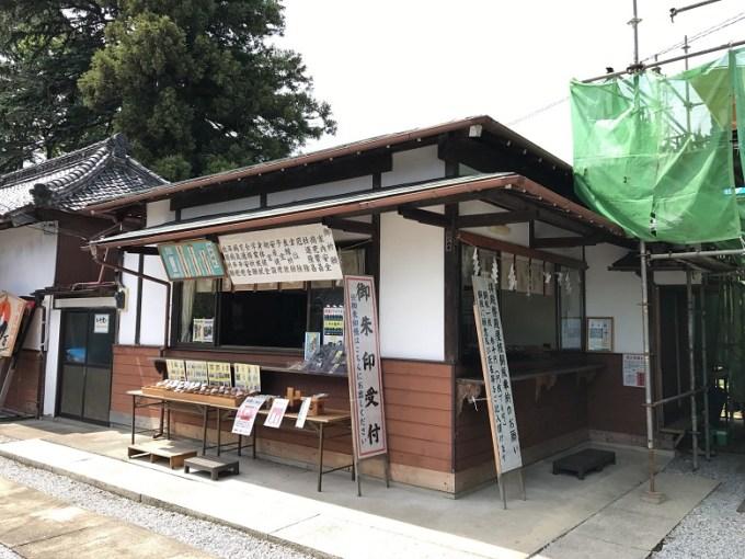 武蔵第六天神社社務所