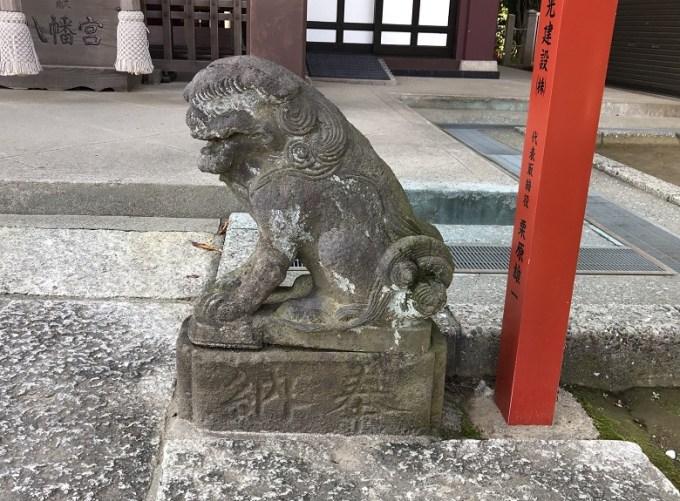 川越八幡宮狛犬右2