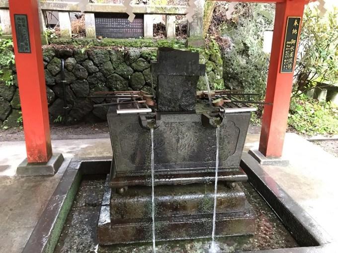 榛名神社手水石
