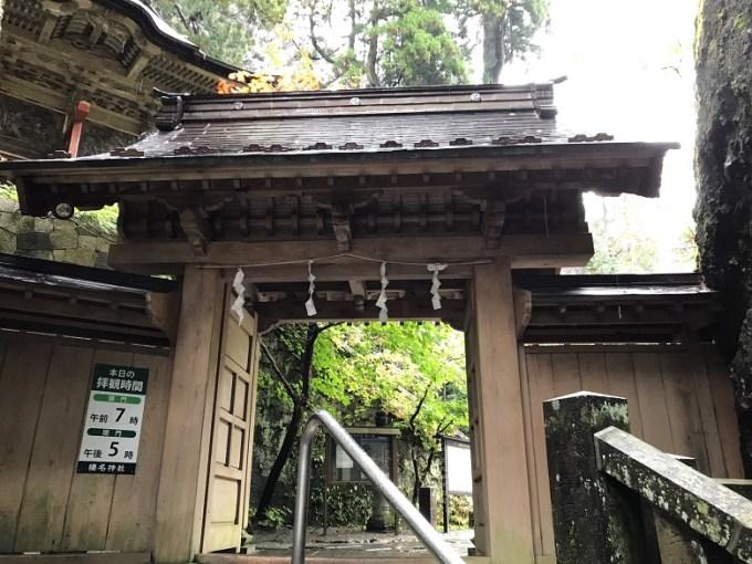 榛名神社神門