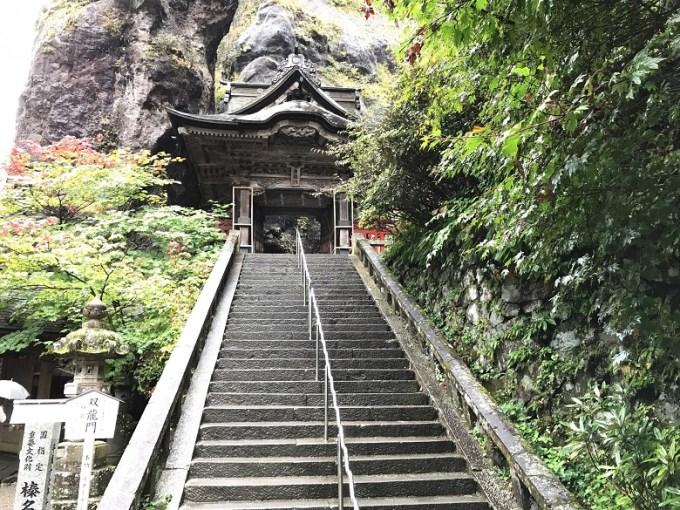 榛名神社双龍門階段