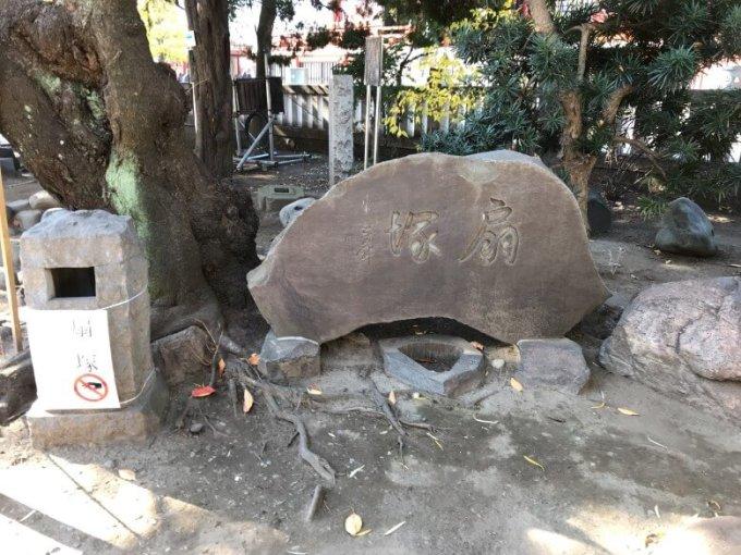 浅草神社扇塚