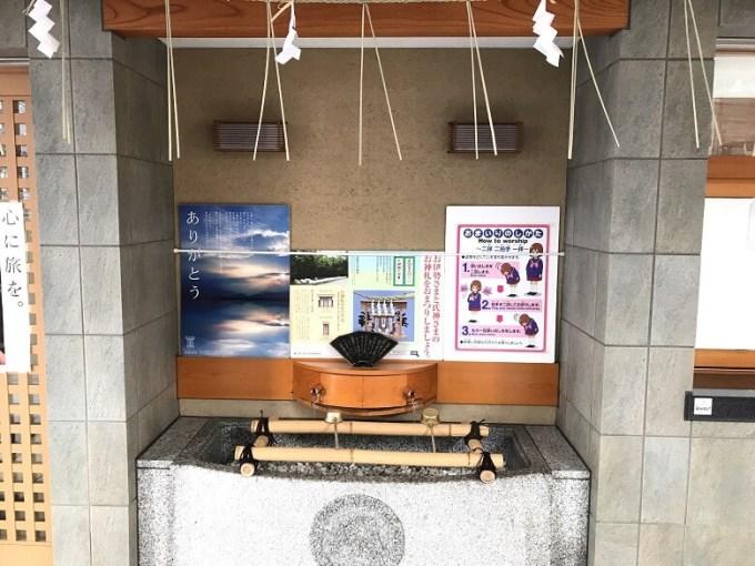 飯倉熊野神社手水舎