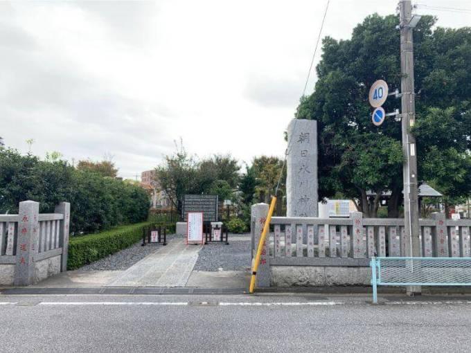 朝日氷川神社入り口