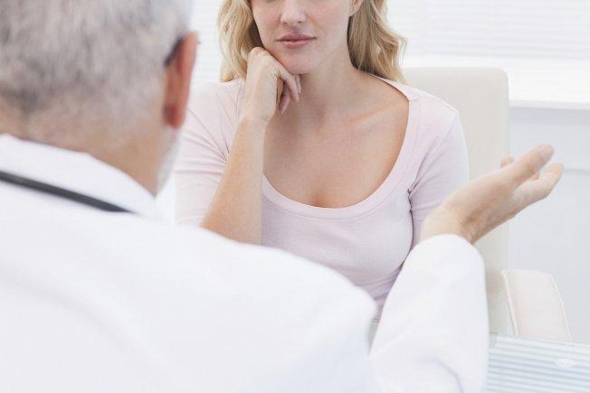 Kadında İnfertilite Nedenleri