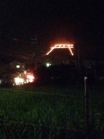 家の前から見た「鳥居」