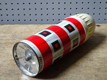 Vintage Freezheat vacuum flask | H is for Home