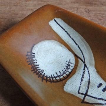 Israeli pottery dish