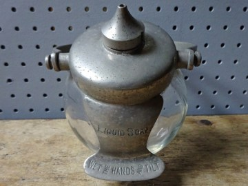 Antique metal and glass soap dispenser | H is for Home