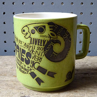 Vintage Aries mug designed by John Clappison for Hornsea Pottery | H is for Home