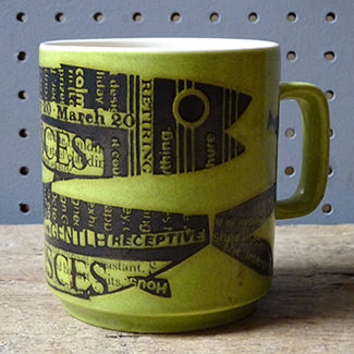 Vintage Pisces mug designed by John Clappison for Hornsea Pottery | H is for Home