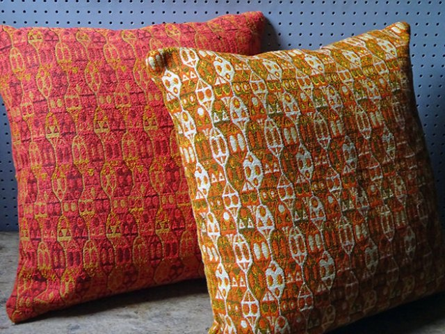 Pair of cushions made from vintage Tibor Reich fabrics | H is for Home