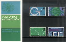 Vintage Post Office 'Post Office Technology' presentation pack