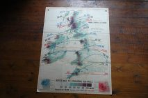 Vintage 'Rainfall & Isobars' school wall map of the UK