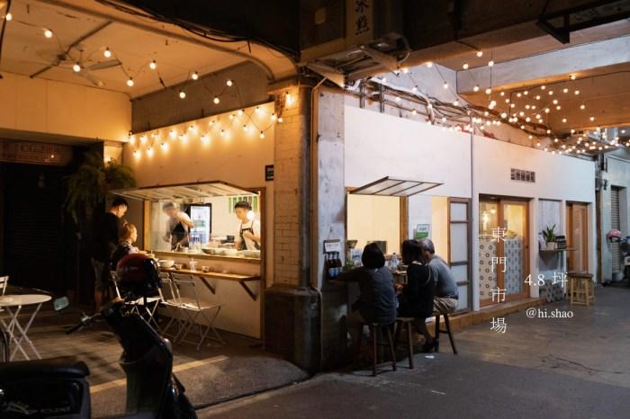 新竹美食|4.8坪 東門市場裡的韓式小食堂