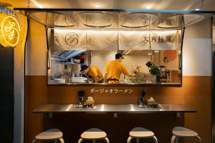 新竹美食 大角拉麵  日本拉麵職人之手,來東門市場吃一碗招牌雞清湯拉麵。