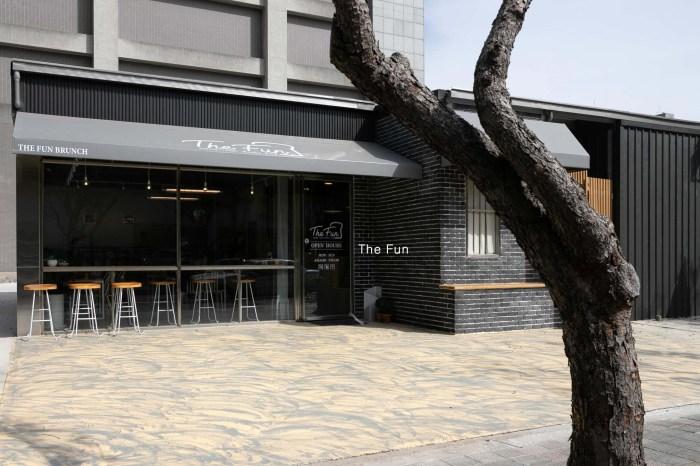 新竹美食|樂房 The Fun 嘉豐店有美味的吐司,有美麗的屋子。