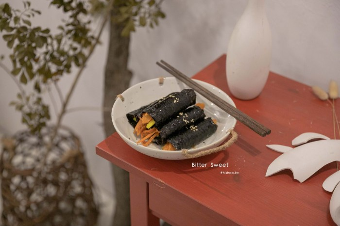 新竹美食|比特甜 Bitter Sweet閣樓裡的韓式麻藥飯捲。