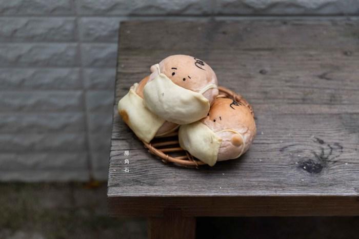 新竹咖啡廳|房角石 竹北咖啡、手作與創意可愛造型麵包的咖啡廳。