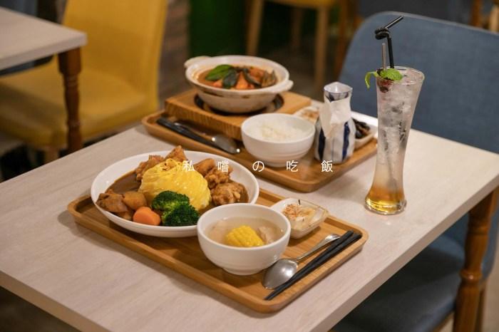私嚐吃飯 新竹 寵物友善 穿上禮服的螺旋咖喱蛋包飯。