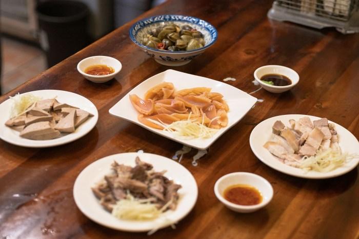 徠食堂 新竹 小吃 北門街上的徠食堂,多樣小菜平價切仔麵。