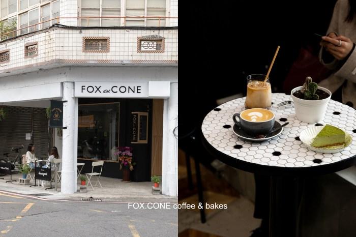 FOX.CONE coffee & bakes 新竹 咖啡廳 澳式咖啡專賣、手作司康、蛋糕。