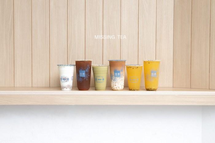 思茶 MissingTea 竹北店|新竹|飲料 邀請您來喝杯純粹好茶,在地 HAKKA 文化的手作飲品,新竹飲料外送推薦。