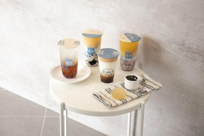 新竹美食  思茶新豐店全新開幕拉,你所不知道的思茶隱藏版飲料。