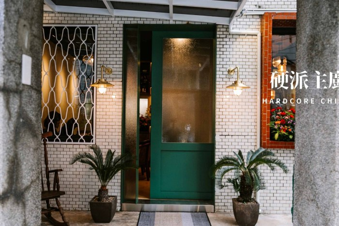 新竹美食 硬派主廚關東店 隨時為你準備料理的家。