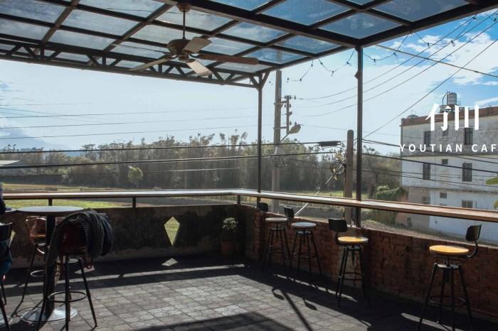 新竹美食|有田咖啡 竹北田裡面也可以有咖啡廳。
