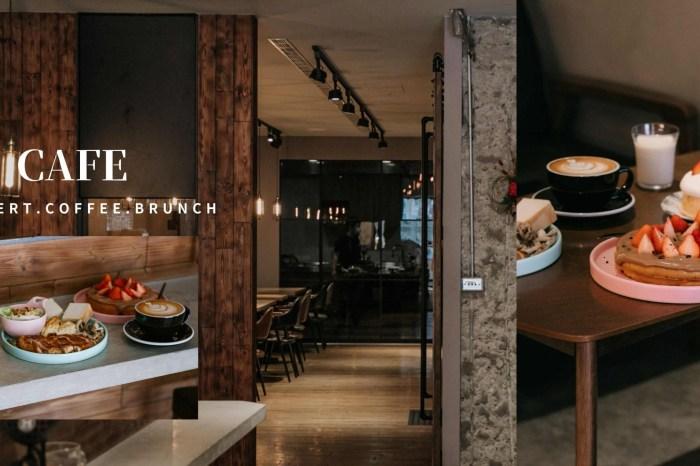 新竹美食 H・Cafe 巨城附近不限時咖啡廳,享受迷人的早午餐、下午茶與品嚐專業的職人咖啡。