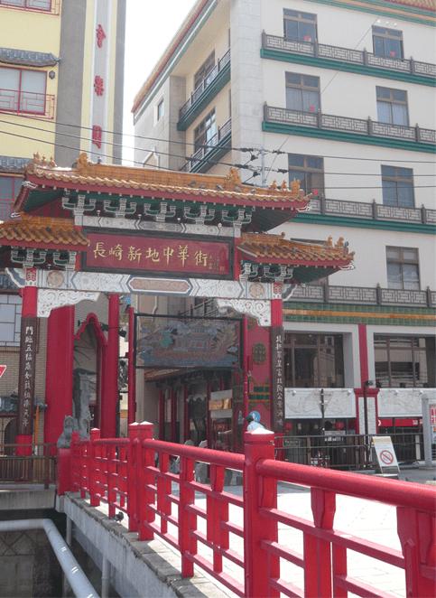 長崎中華街入り口