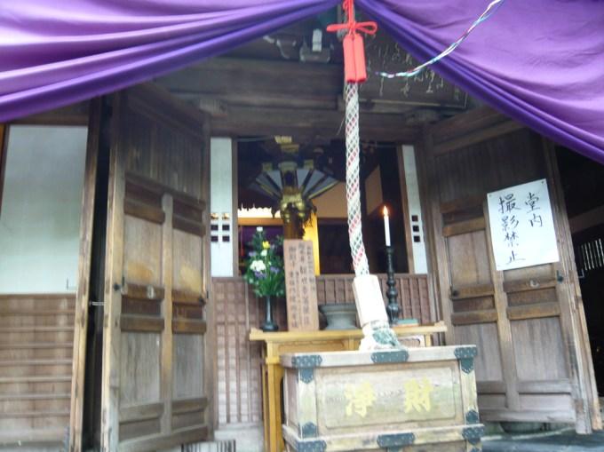 長楽寺 本堂