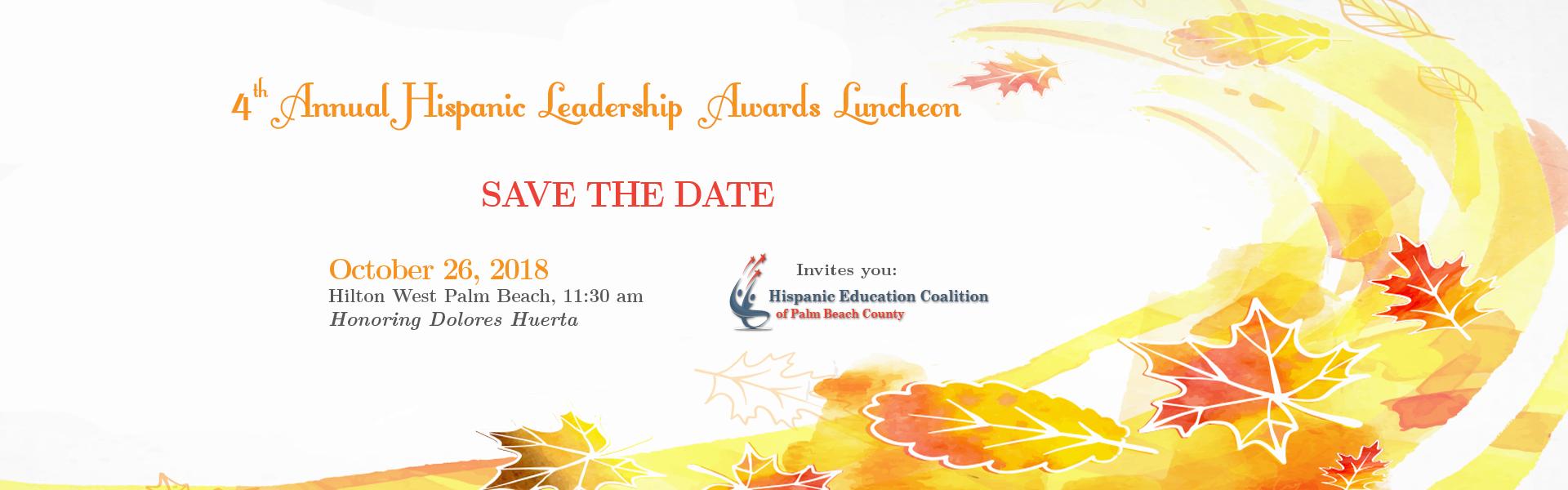 4th Annual Hispanic Leadership Awards Luncheon