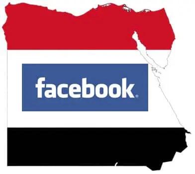 En la vida real, facebook es solo un espejo