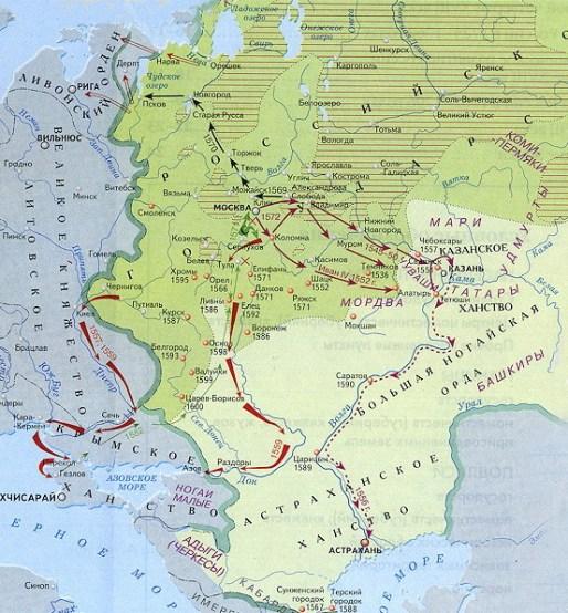 Походы Ивана IV на Казань и Астрахань
