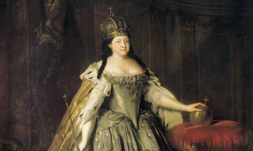 Анна Иоанновна - историческое сочинение (1730 - 1740)