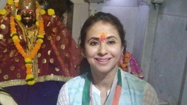 Urmila Matondkar ने Shiv Sena जॉइन करने के बाद खरीदा 3.75 करोड़ का आलीशान दफ्तर!