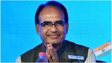 Ram Mandir: CM Shivraj Singh Chauhan appealed to the public - On the night of August 4, illuminate your house with lamps and lights