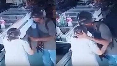 Bar owner murder case: Police arrested four people