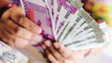 7th Pay Commission: These government employees get big gift, salary will be increased by 44%