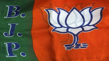 Delhi: 17 people found corona infected in Delhi BJP office, all sent to Kovid Center for treatment