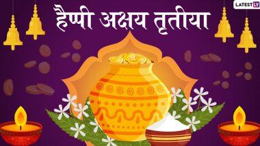 Akshaya Tritiya 2021: Akshaya Tritiya will be celebrated in many auspicious yogas, happiness and prosperity will come in life