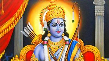 Ram Navami 2021: When is Ram Navami?  Learn why and how Shriram was born?  Why Sun-worship is done on this day?