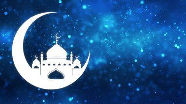 When is Ramzan Eid 2021: When is Ramadan Eid?  Know its importance