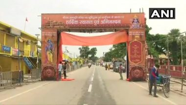 Ayodhya Ram Mandir Construction: Grand beautification work continues in Ayodhya, water of 151 holy rivers will be poured in the foundation of Ram temple